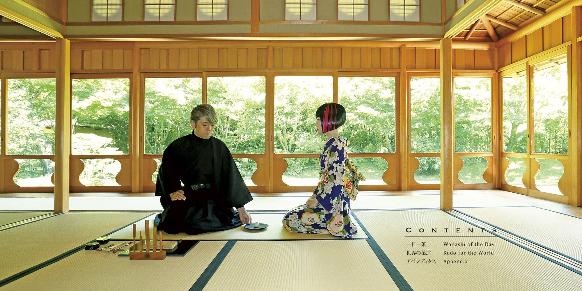 original_Junichi-Mitsubori-teaching-Wagashi-Kado-Book.jpg