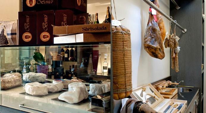 kresios-negozio-giuseppe-iannotti